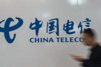 中国电信CEO:已与中国联通就联合建设5G网络达共识