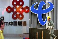 中国联通和中国电信均称重点考虑与对方共建共享5G网