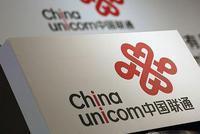 中国联通与中国电信签署合作协议共建5G网络