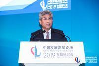 白重恩:中国的产业政策没有带来多大竞争优势
