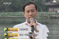 张勇将接棒马云任阿里董事局主席:心情复杂 坚守使命