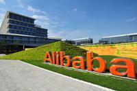 阿里巴巴20周年致敬家乡:谢谢你 杭州