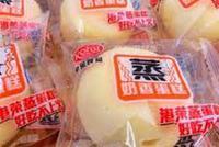 """""""我对你不是真的"""":港荣蒸蛋糕食品安全多年不合格"""