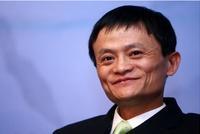 马云退休倒计时:卸任360彩票网官网在线,阿里小额贷款公司法人、董事长