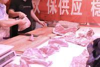 农业农村部:制定冻猪肉投放计划 保障重要节日供应