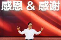 """汉能私有化完成 李河君公开露面谈""""回A计划"""""""