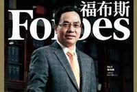 汉能被曝欠薪裁员 掌门人李河君曾秒杀王健林成首富