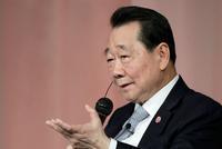 谢国民:泰国东部经济走廊EEC特区是学了中国特区政策