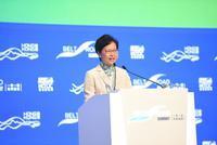 林郑月娥:香港将与内地加强金融、航运等领域合作