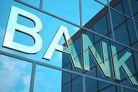 金融委:高度重视建设现代中央银行制度