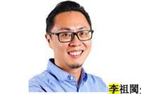 李祖闽回忆初创快的公司:曾因抢占市场遭司机抗议