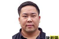 """陈毅阳:香港年轻人应该思考如何抓住""""一带一路""""机会"""