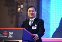"""林家礼:2050年全球80%的GDP将来自""""一带一路""""沿线国"""