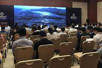 第十六届中国制造业国际论坛将于10月在天津召开