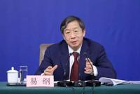 易纲:新中国成立70年金融事业取得辉煌成就