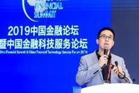 王凯:人工智能普及化新红利风口