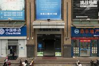 厂家迁移后的深圳电子烟市场是重整旗鼓or费力支撑?