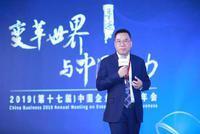 马光远:企业股权质押爆仓把责任推给政府 有点无耻