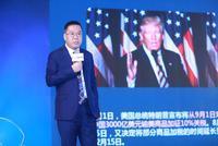 """马光远:房地产是中国经济增长""""晴雨表""""永远不会变"""