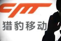 猎豹傅盛谈公司转型 称也曾想过做汽车
