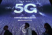 红杉中国浦晓燕:5G+云技术帮助整合垂直产业