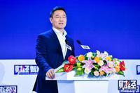 中国银行原副行长王永利:央行数字货币到底指什么?