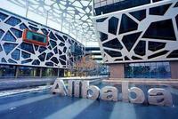 3.4万亿巨头回家 阿里巴巴最快可于今日招股