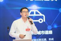 李开逐:用科技推动出行进化 引领湾区交通建设