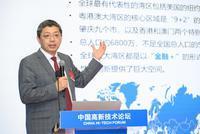 巴曙松:香港、深圳和广州的金融活动是共荣共衰的