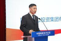 徐祖永:国家电投光伏单体容量和总装机容量世界第一