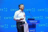 王建宇:太空中的光极限探测技术