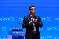白湧:驾驭互联网数字技术 拓展全球市场