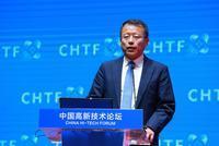 赵钧陶:预测2024年全球5G用户将达19亿 占全部的22%