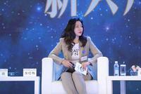 张红梅:智能制造在未来3-5年会逐步出现