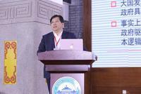 沈坤荣:地方政府争夺人才背后动机值得监管部门思考