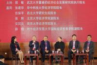 张建华:忽略新一轮技术升级带来的机遇 就会落后