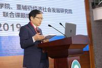 宋敏谈全球化挑战:技术变格局变 但WTO规则还没变