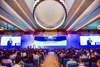 2019三亚·财经国际论坛将于12月6日至10日召开