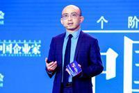 包凡:中国每天有3400万家公司成立 平均寿命只有3年