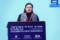 薛婧:银行转型时应关注优质人群 提供个性化服务
