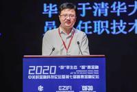 李波:新型金融科技机构创建于个人转型