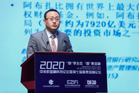 傅诚刚:数字银行的发展背后一定有产业和财富基础