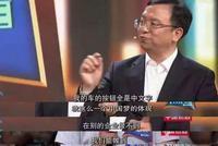 比亚迪王传福:《意见》为广大民企营造更好发展环境