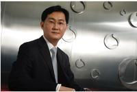 腾讯马化腾:把时代机遇化作更上层楼的动力