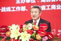泰康陈东升:推动民营经济和民企向高质量高水平转型