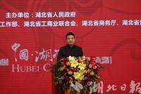 新希望刘永好:营造更好发展环境 民营企业大有希望