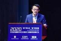 陈继东:到2022年大概60%GDP会数字化