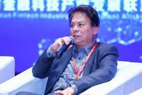 唐宪生:金融科技应用可以融在一起