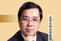王辉:疫情状态下的心理调适与应对