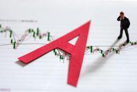 星石投资:油价大跌或利好实体经济 A股长期趋势不变